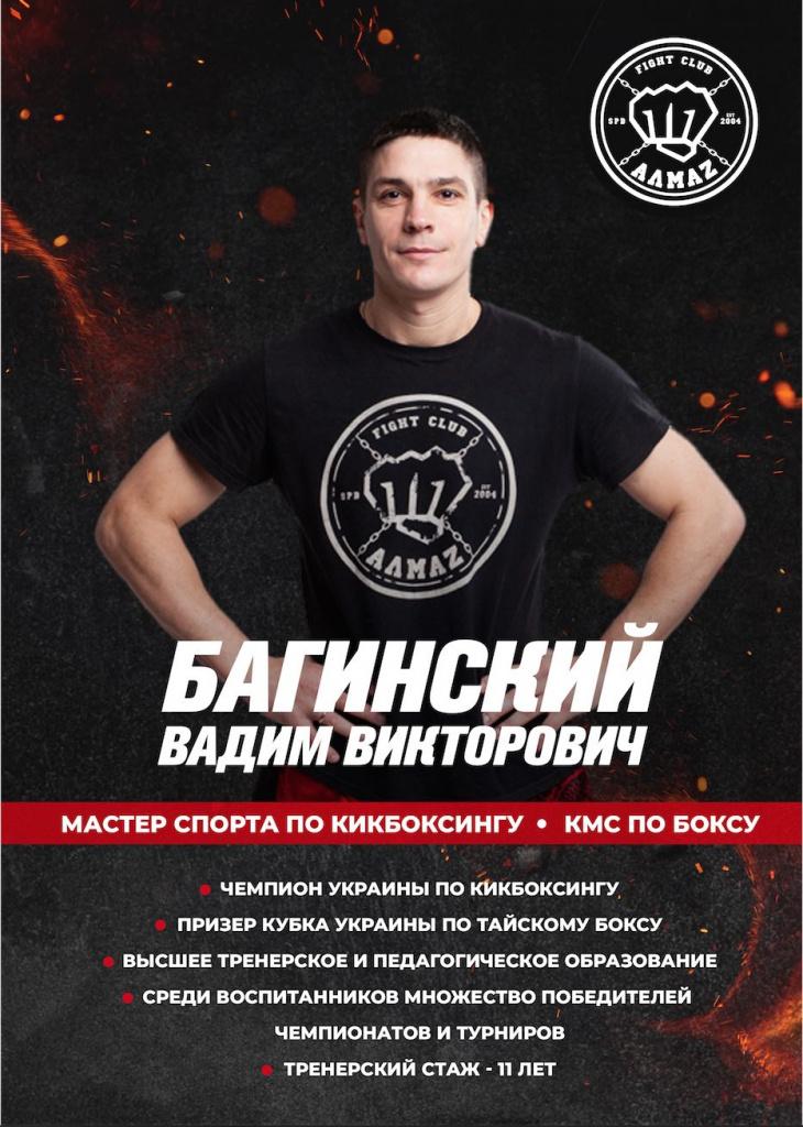 Клуб единоборств в Приморском районе - м. Комендантский