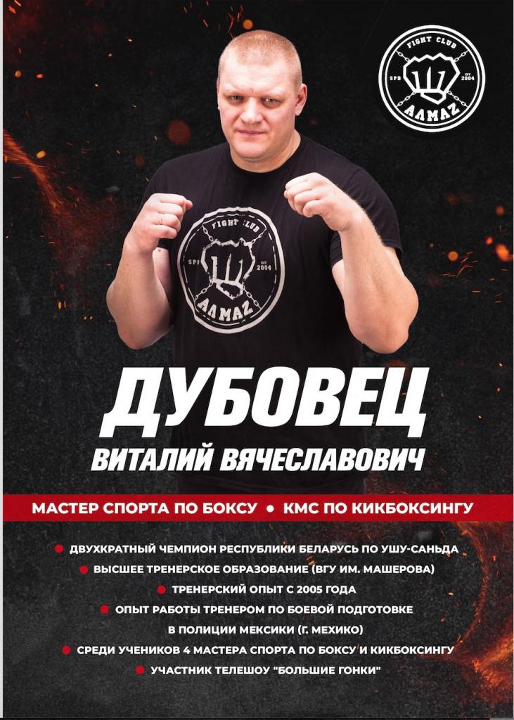 зал единоборств и секция бокса в приморском районе - клуб Алмаз Ильюшина 5